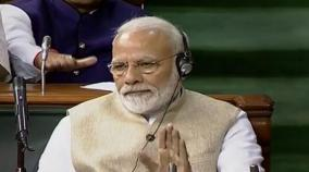fm-slashes-corporate-tax-mat-rates-to-boost-manufacturing-historic-move-says-modi