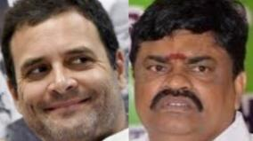 minister-rajendra-balaji-s-controversial-interview-on-rahul-congress-complains-to-police-commissioner
