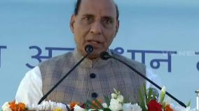 armed-forces-must-be-trained-against-chemical-attacks-rajnath
