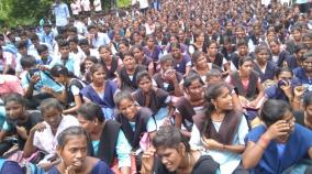 villupuram-government-college-students-protest-against-fee-hike