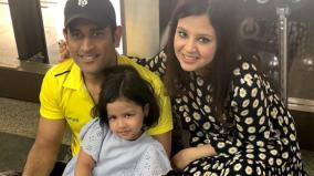 sakshi-dhoni-tweets-about-ranchi-power-cuts