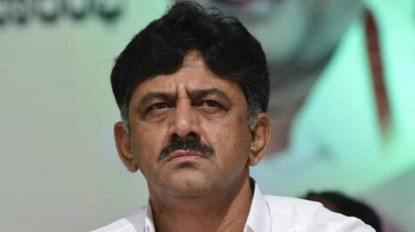congress-mla-questioned-by-ed