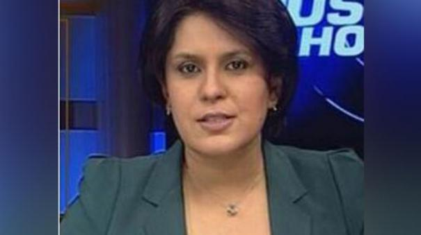 supriya-shrinate-appointed-as-spokesperson-of-all-india-congress-committee