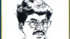 songwriter-amarar-tanjay-vasan-a-bird-of-remembrance