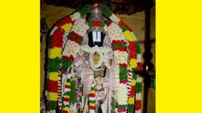 srivilliputur-temple