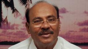ramadoss-urges-central-government-to-give-full-funds-to-anna-university