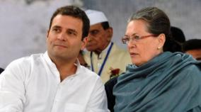 congress-to-decide-major-issues-against-bjp