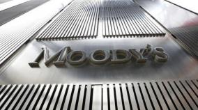 corporate-tax-reduction-is-credit-positive-for-companies-but-increases-government-s-fiscal-risks-says-moody-s