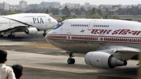 pia-operates-46-flights-without-passengers-audit-report