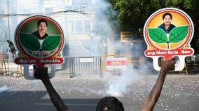admk-will-win-in-naguneri-vikkiravandi-elections-minister-kadambur-raju