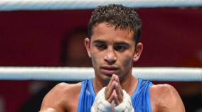 amit-panghal-bags-silver-in-boxing-world-championships