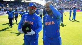 team-india-s-daily-allowance-on-away-tour-doubled