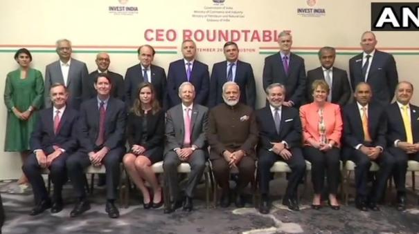 pm-modi-s-meeting-with-ceos-from-energy-sector-fruitful-mea