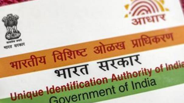 cong-opposes-goa-govts-move-on-aadhaar-at-employment-exchange
