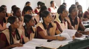 government-school-admission