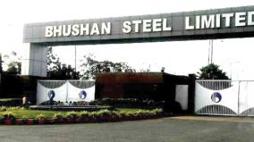 bhushan-steel