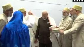 modi-meets-kashmiri-pandits-sikhs-dawoodi-bohras-in-houston