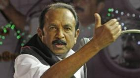 idolatry-edappadi-palanisamy-government-will-teach-people-a-lesson-vaiko