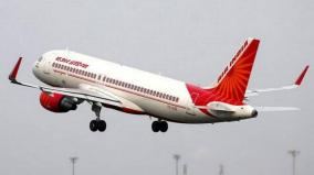 air-india-launches-investigation-after-2-flights-encounter-sever-thunderstorms-suffer-damages
