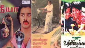 1979-films