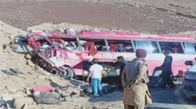 26-killed-as-passenger-bus-rams-into-mountain-in-pakistan