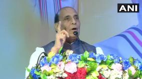pak-at-risk-of-getting-dismantled-for-rights-breach-rajnath