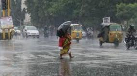 rainfall-forecast-for-next-2-days-in-14-districts-of-tamil-nadu