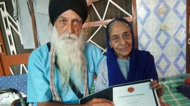 83-year-old-man-from-punjab-gets-master-s-degree