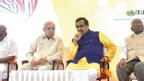 ram-madhav-speech-about-article-370