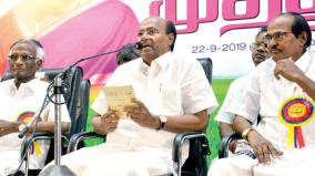 ramadoss-speech