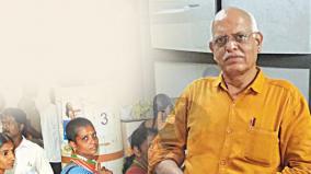 cb-radhakrishnan-interview