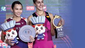 chinese-open-badminton-2019