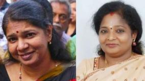 election-petition-against-kanimozhi-tamilisai-withdraws-petition