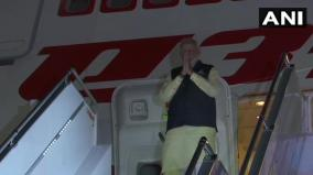 pm-modi-arrives-in-new-york-for-74th-un-general-assembly-session