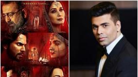 karan-johar-comments-about-kalank-failure