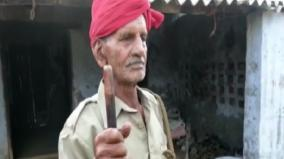 ghaziabad-91-year-old-watchman-asks-for-monetary-help-from-govt