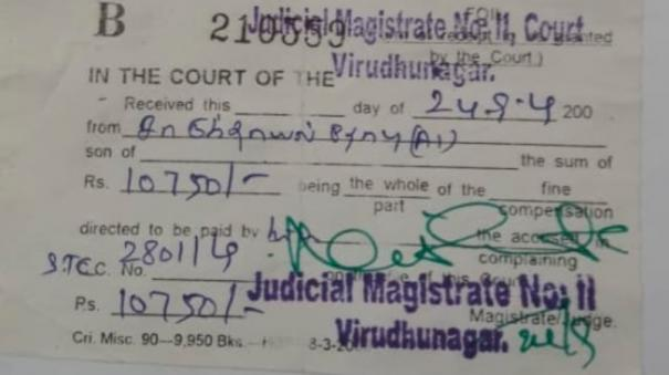lorry-driver-fined-rs-10-750-for-drunken-drive-offence