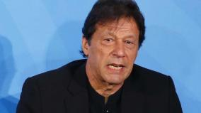 pakistan-committed-one-of-the-biggest-blunders-by-joining-us-after-9-11-imran-khan