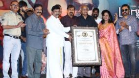nadigavelselvi-award-for-radhika