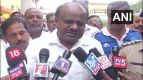 former-karnataka-cm-and-jd-s-leader-hd-kumaraswamy