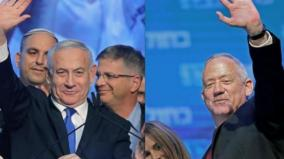 israel-s-main-parties-begin-talks-on-coalition-government