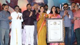 radhika-speech-at-market-raja-mbbs-audio-launch