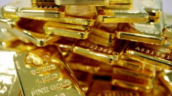 gold-smugglers-kidanpped
