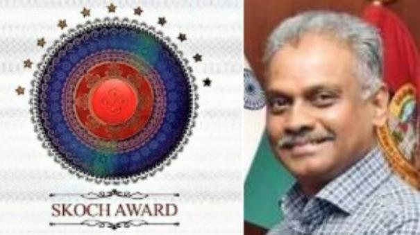 scotch-award-for-best-management-performance-chennai-police-cctv-e-chalan-received-the-award-for-activism