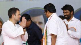 who-is-the-nanguneri-congress-candidate-disappointed-ramarajan-manoj-pandian