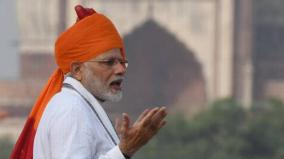 bjp-face-the-election-with-modi