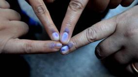 nanguneri-bye-election