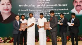 cm-palanisamy-lays-foundation-for-new-companies