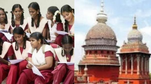 why-not-give-a-reservation-to-government-medical-colleges-for-govt-school-students-high-court-question