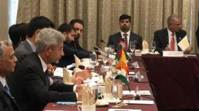 pakistan-fm-walks-out-before-indian-speech-at-saarc-meeting